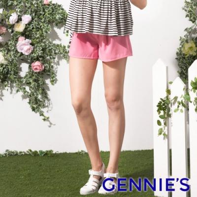 Gennies奇妮-親膚柔軟百搭短褲-粉(T4930)