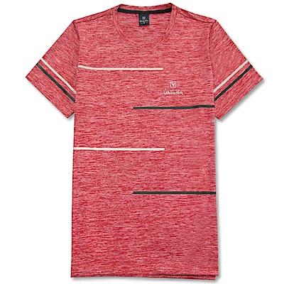 Valentino Rudy 范倫鐵諾.路迪 冰涼透氣機能T恤-磚紅