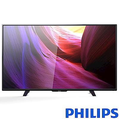 福利品-PHILIPS飛利浦 65吋 液晶顯示器+視訊盒 65PFH5280