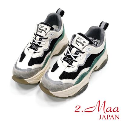 2.Maa 時尚潮鞋‧牛皮拼接網布綁帶厚底鞋 - 綠