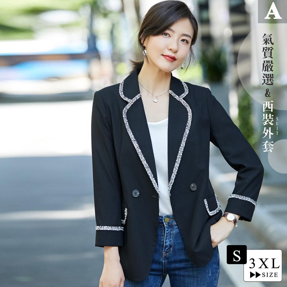 [時時樂限定]2F韓衣-氣質嚴選&西裝外套(多款任選 S-3XL)