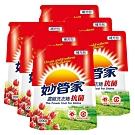【妙管家】抗菌洗衣精補充包2000g(6入/箱)
