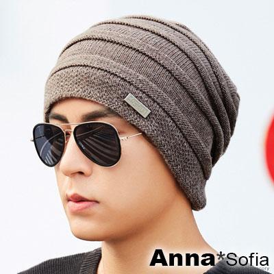 AnnaSofia 立體層條 保暖加厚針織貼頭毛帽(褐咖系)