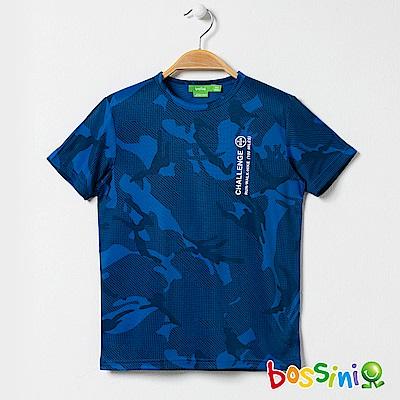 bossini男童-ZtayCool冰涼觸感短袖T恤藍