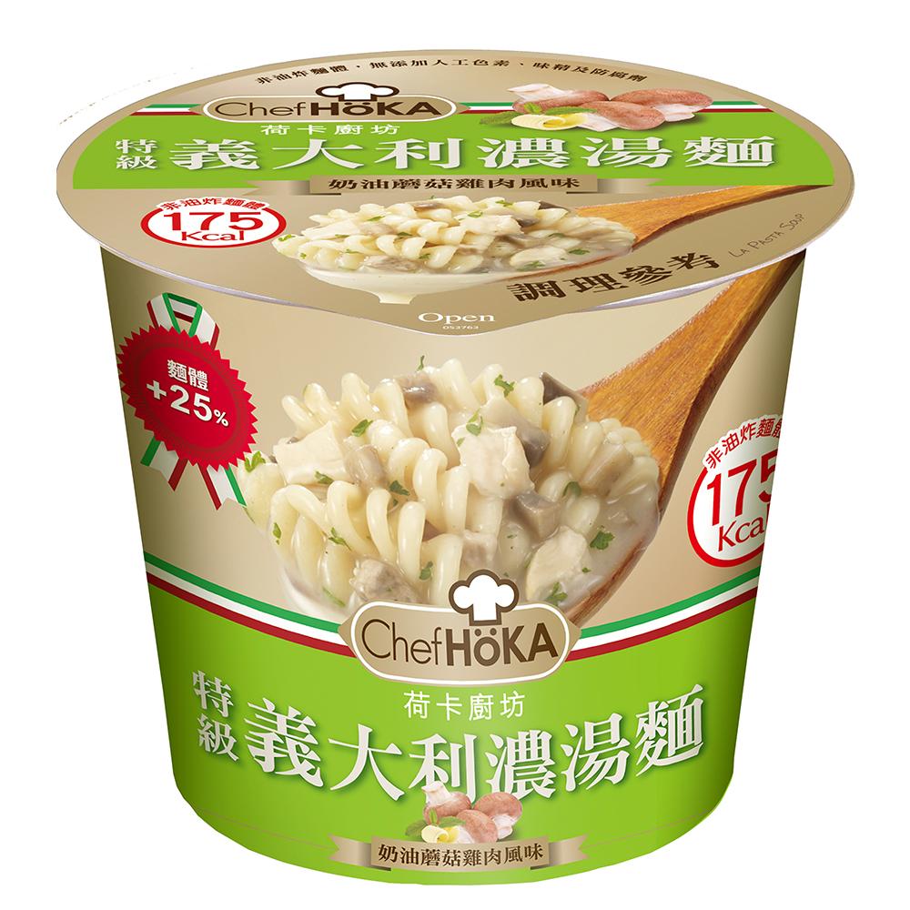 荷卡廚坊 濃湯麵奶油蘑菇雞肉風味(46G)