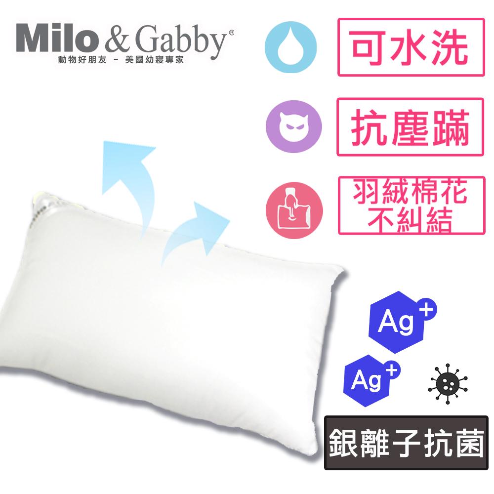 Milo&Gabby 動物好朋友-超細纖維防蹣抗菌銀離子mini枕心