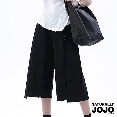 【NATURALLY JOJO】時尚剪接七分寬口褲(黑)