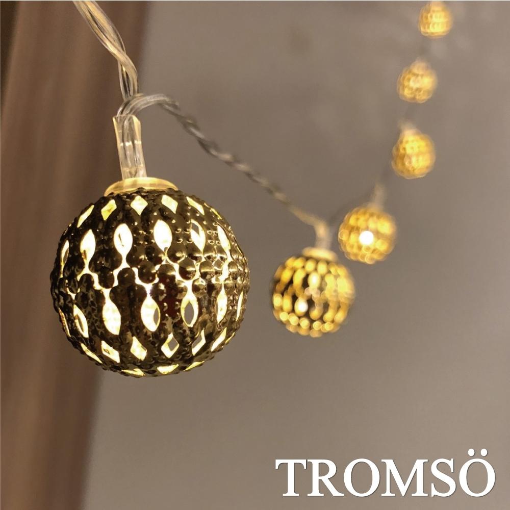 TROMSO-LED黃金奢華球10燈串