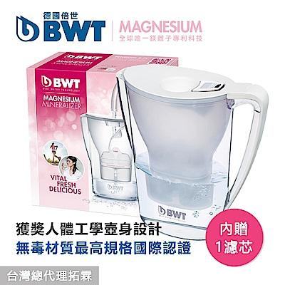 BWT德國倍世 Mg2+鎂離子健康濾水壺2.7L(內含一濾芯)-五色任選(快)
