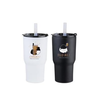 WOKY X 馬來貘聯名款暢飲隨行激凍杯900ML(2色可選)