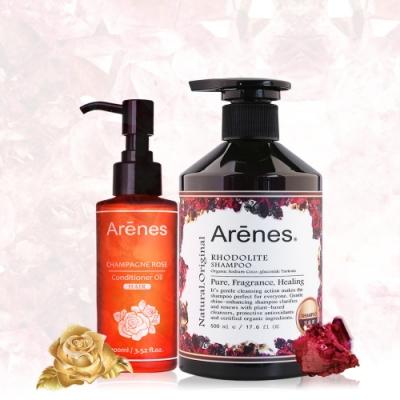 Arenes玫瑰保濕修護組(玫石洗+玫瑰髮油)