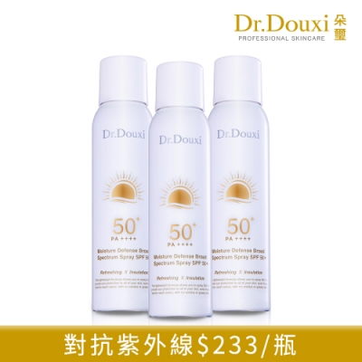 【Dr.Douxi 朵璽】安心曬 清涼防曬噴霧 SPF50+ PA++++ 140ml 3入
