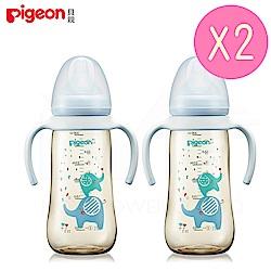 日本《Piegon 貝親》母乳實感雙把手PPSU奶瓶-L奶嘴/大象/藍 330mlX2