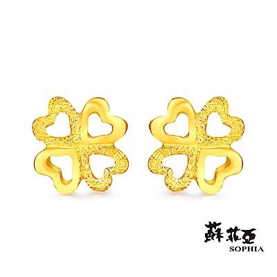 蘇菲亞SOPHIA - G LOVER系列幸運四葉草黃金耳環