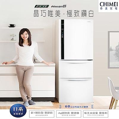 奇美 385L 1級變頻3門電冰箱