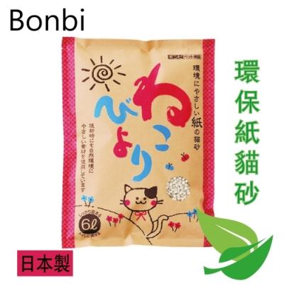 日本BONBI - 環保紙貓砂無香味6L裝-單包組(紙貓砂 環保貓砂)