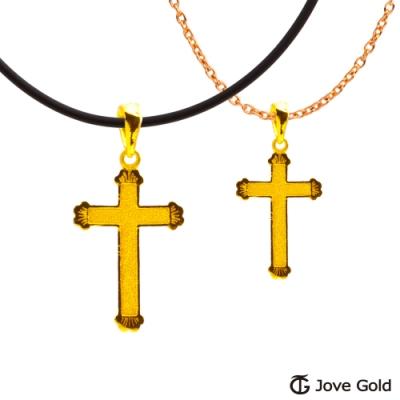 Jove Gold 漾金飾 守護成對黃金墜子 送項鍊