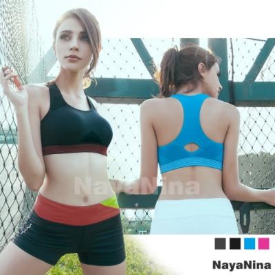 涼感高透氣無縫透氣美背運動瑜珈無鋼圈內衣S-XL/四色選 Naya Nina