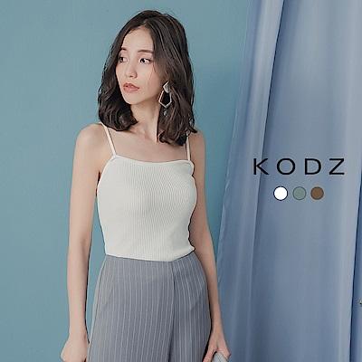 東京著衣-KODZ 超值百搭彈性條紋細肩帶背心-(共三色)