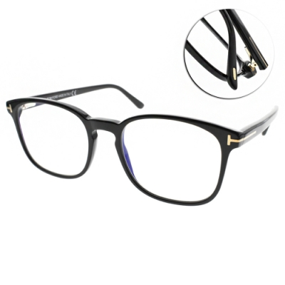 TOM FORD眼鏡 簡約質感款/黑 #TF5605B 001
