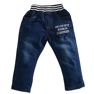 雙層加厚刷毛牛仔長褲 k60900 魔法Baby