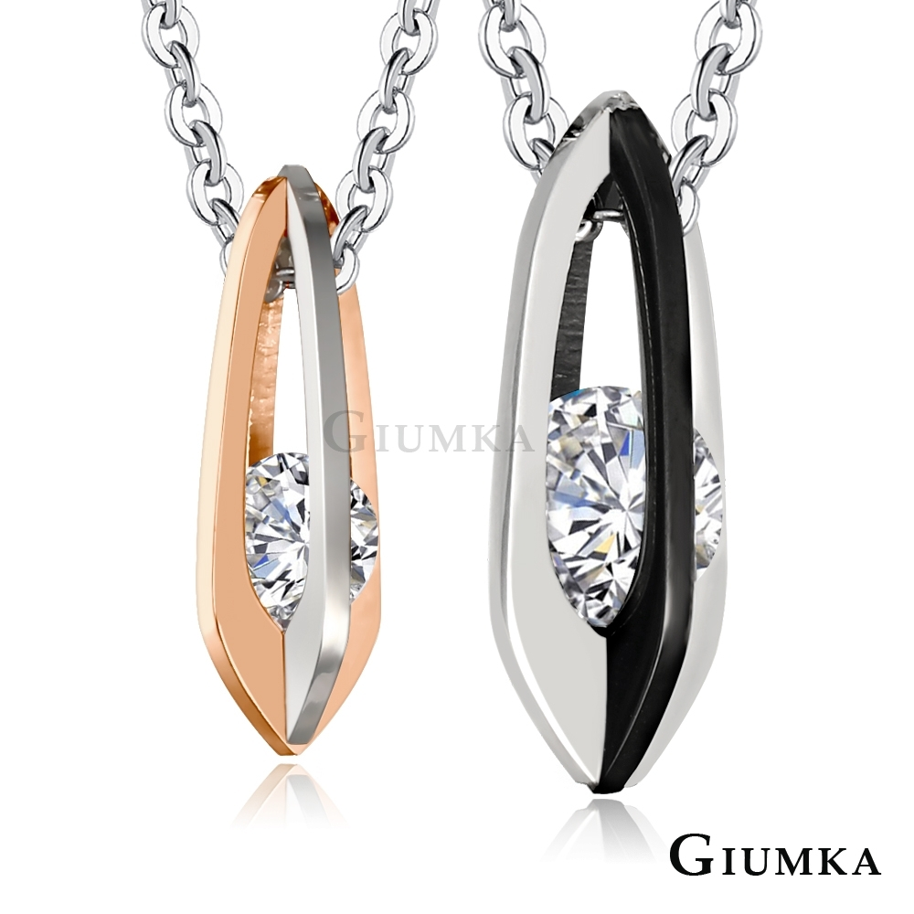 GIUMKA白鋼短鏈 珍愛情人男女情侶項鍊