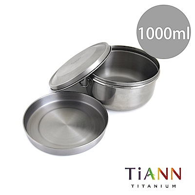 TiANN 鈦安純鈦餐具 1000ml 鈦聰明 扣式含蓋鐵路便當盒