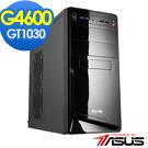 華碩B250平台[聖石將軍]雙核GT1030獨顯電玩機