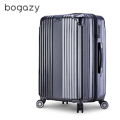 Bogazy 眩光迷情 20吋防爆拉鍊可加大編織紋行李箱(時尚灰)