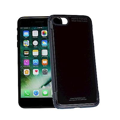 IN7琉璃系列 iPhone 7/8 (4.7吋) 鏡面氣囊款 玻璃手機保護殼