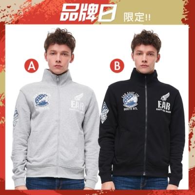 BRAPPERS 舒適棉質外套(多款選)