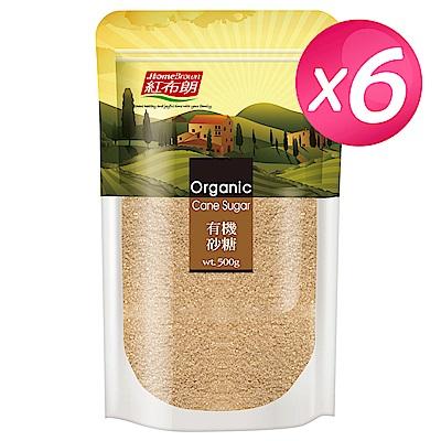 紅布朗 有機砂糖x6袋(500g/袋)