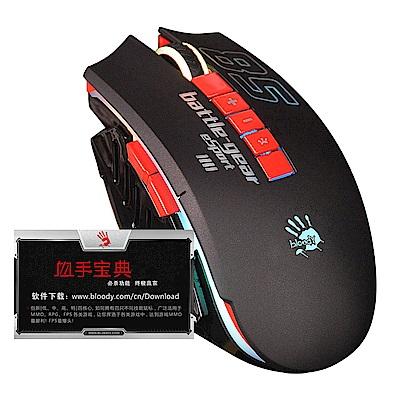 A4雙飛燕 Bloody P85 光微動5K全彩RGB電競滑鼠