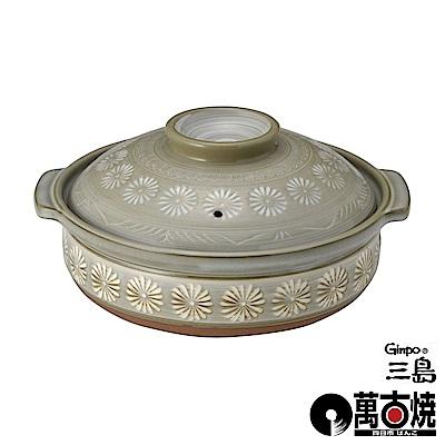 萬古燒 日本製Ginpo銀峰花三島耐熱砂鍋-10號(適用5-6人)