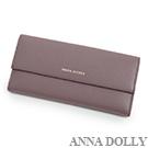 ANNA DOLLY 荔枝紋牛皮壓釦長夾 煙燻紫