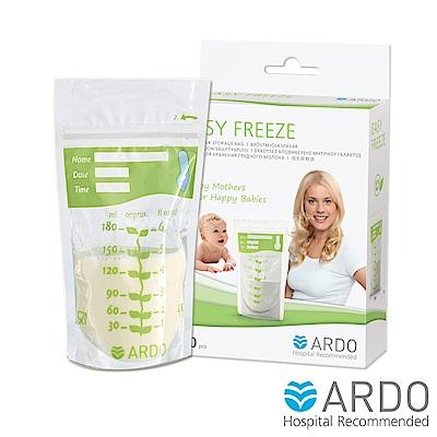 【ARDO安朵】瑞士直立式母乳袋/儲存袋/保鮮袋/拉鏈袋(180ml/20入)