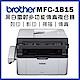 Brother MFC-1815 黑白雷射多功能傳真複合機 product thumbnail 1