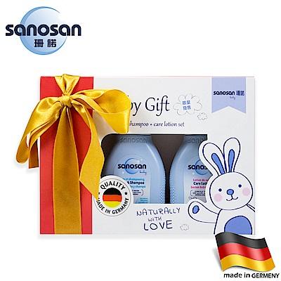 德國sanosan珊諾-baby洗沐保養100ml限量禮盒