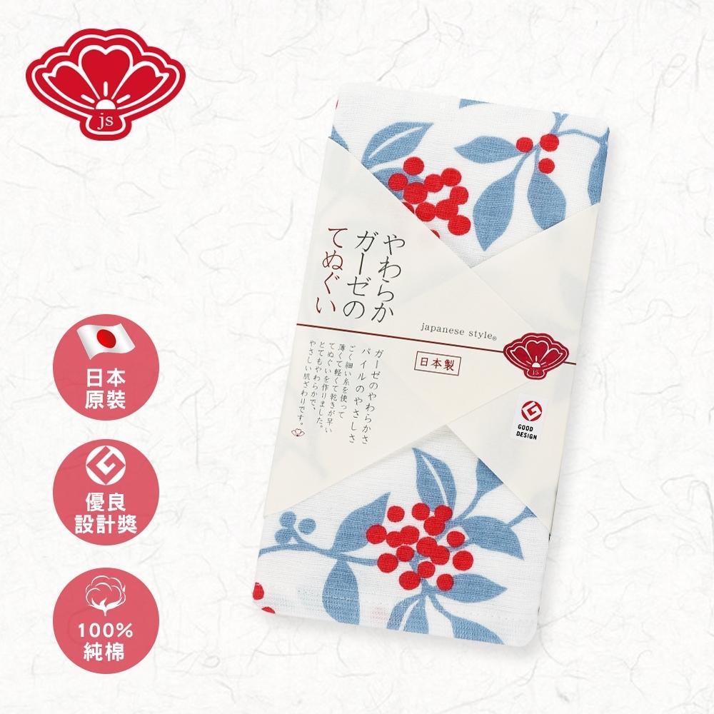 【日纖】日本泉州純棉長巾-豔紅漿果 34x90cm