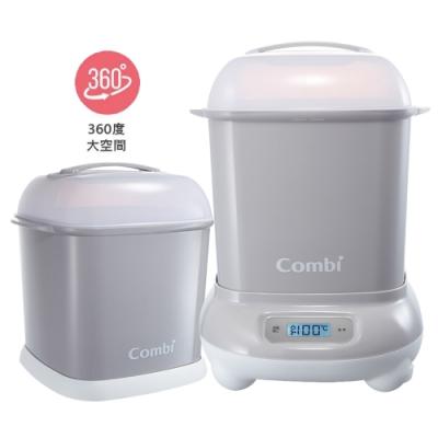 (回饋5%超贈點)【Combi 康貝】Pro 360高效消毒烘乾鍋/消毒鍋+奶瓶收納箱(3色可任選)
