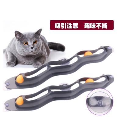 寵愛有家-寵物玩具吸附軌道式乒乓玩具(寵物玩具)