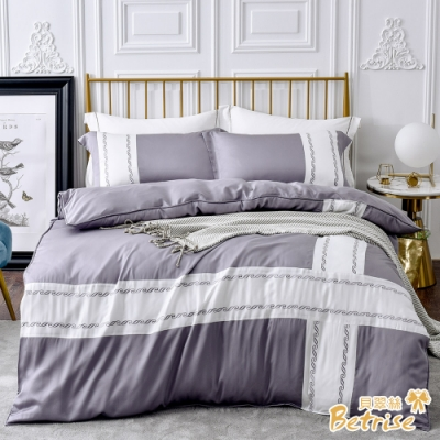 Betrise 加大 歐風系列 300織紗100%純天絲防螨抗菌四件式兩用被床包組