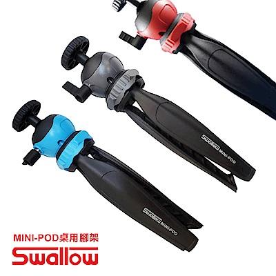 SWALLOW MINI-POD 桌上型腳架