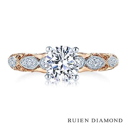RUIEN DIAMOND GIA 1克拉 D VS1 3EX 18K金 鑽石戒指