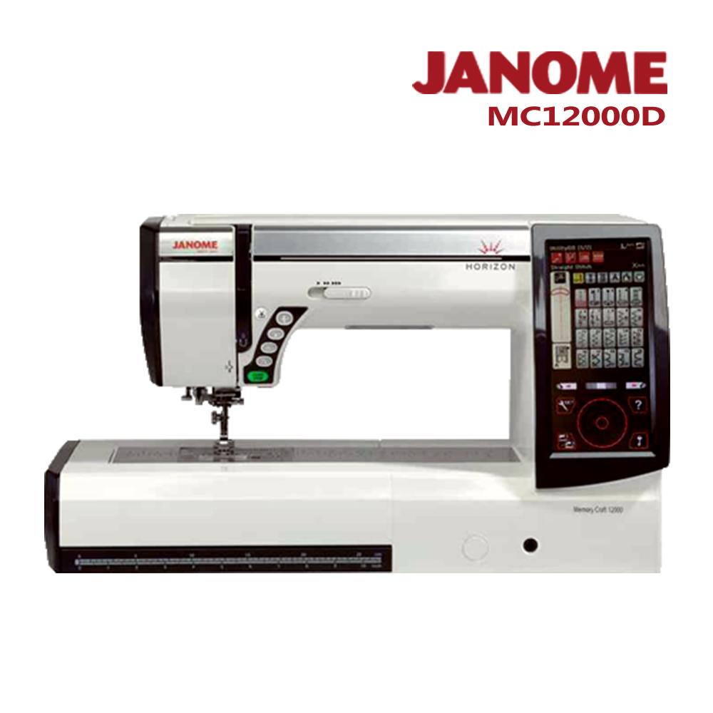 日本車樂美JANOME MC12000 超強新機種 電腦型刺繡縫紉機 @ Y!購物