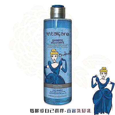 自然之綠 迪士尼公主絲亮直麗洗髮乳灰姑娘 250ml