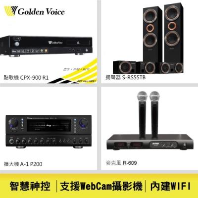 【金嗓】首選美聲卡拉OK超值組(CPX-900R1)