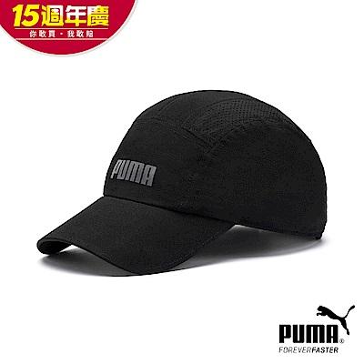 [時時樂限定]PUMA-男女慢跑系列棒球帽-黑色