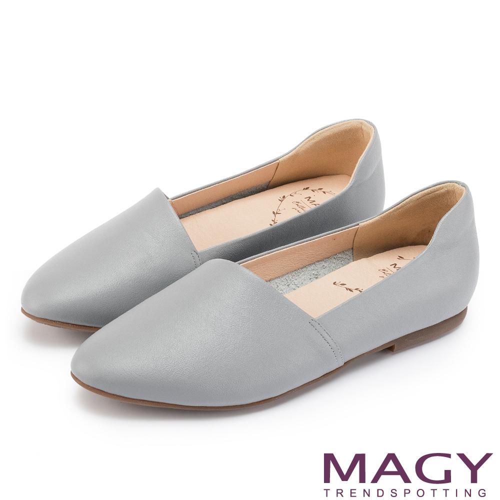 MAGY 樂活休閒 嚴選牛皮素面平底便鞋-灰色