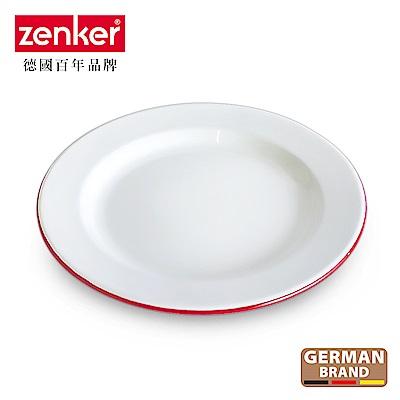 德國Zenker 手工琺瑯圓盤
